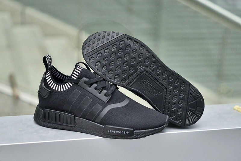 basket adidas homme nmd